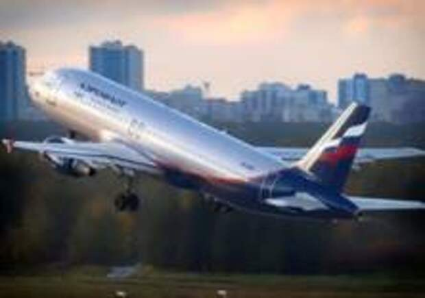 «Аэрофлот» увеличивает количество «плоских» билетов
