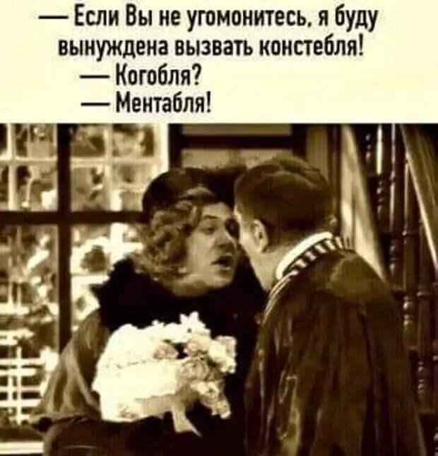 На свадьбе: — А теперь жених может поцеловать невесту…