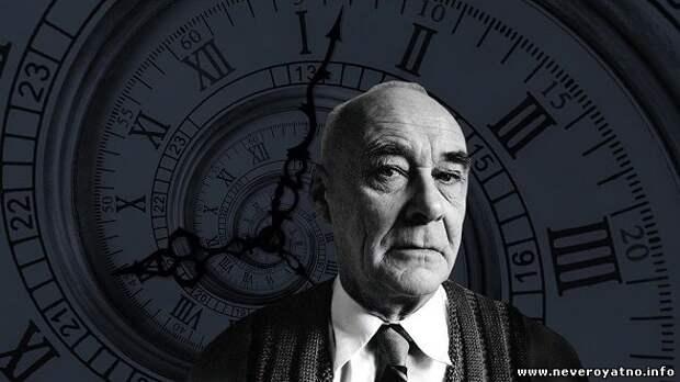 Почему засекречены исследования астрофизика Николая Козырева