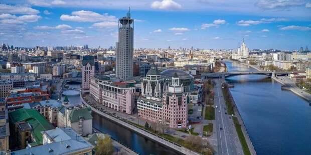 В 2021 году в Москве проведут масштабное благоустройство острова Балчуг