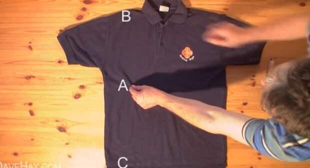 Складываем футболки и рубашки быстро