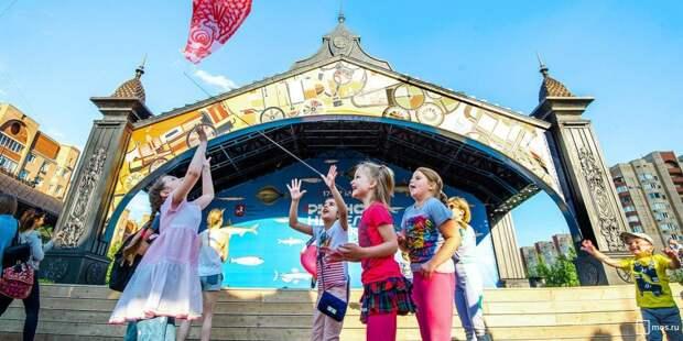 День города. Фото: szaopressa.ru