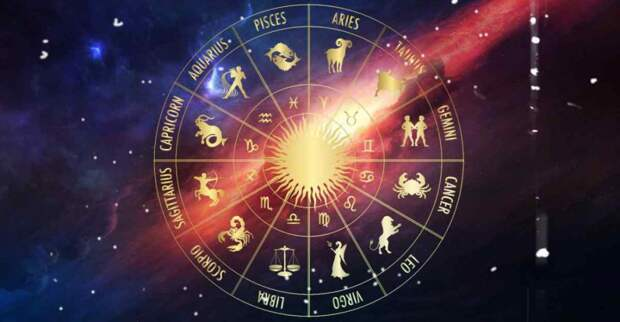 Гороскоп для всех знаков зодиака на 4 октября 2020 года