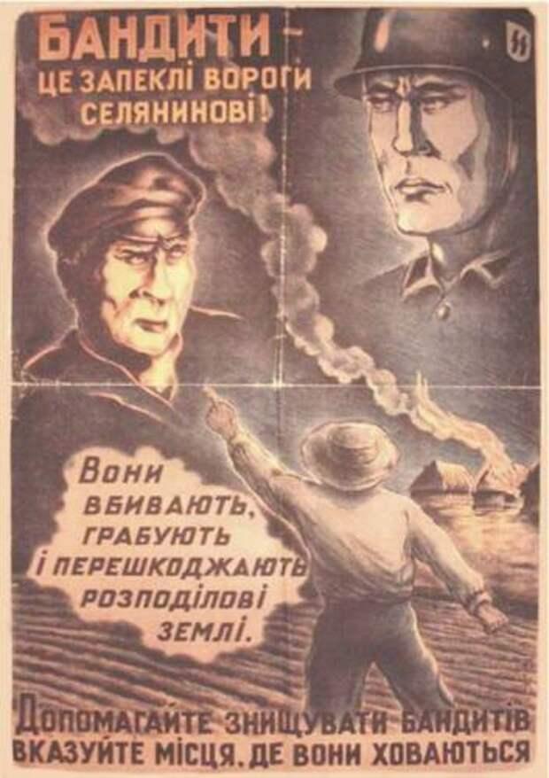 Украинские националисты, чеченцы и «суки» в ГУЛАГе