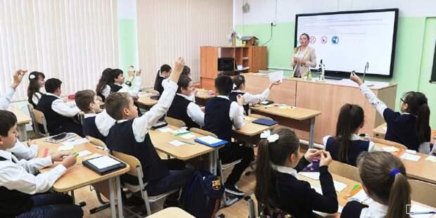 Кандидата Собянина просят ввести доплаты за классное руководство. Фото: mos.ru