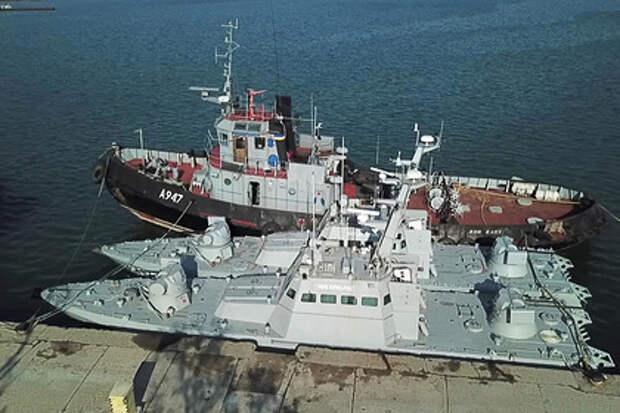 Украина оценила ущерб навозвращенных Россией кораблях