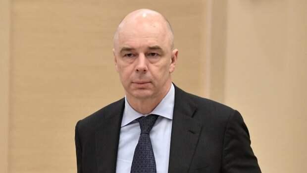Силуанов: Отмена бюджетных правил необсуждается
