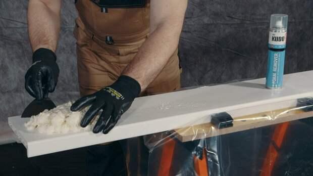 Что делать, пока монтажная пена не застыла и как отмыть засохшую пену?