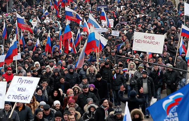 Фото из открытых источников. Присоединение Крыма.