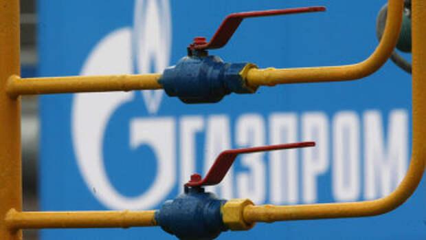 «Газпром» попросил повысить тарифы