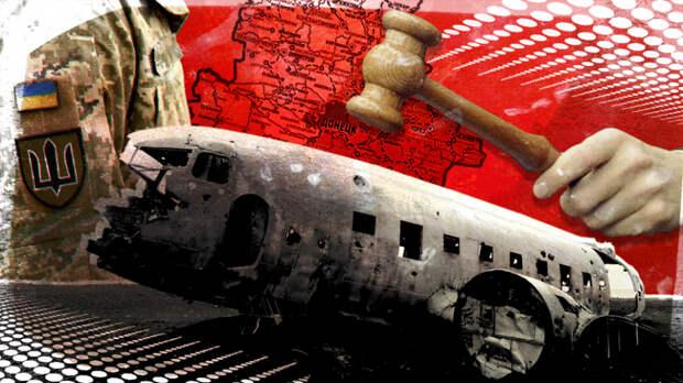 Украинская версия дела MH17 пошатнулась после истерики основателя Bellingcat...