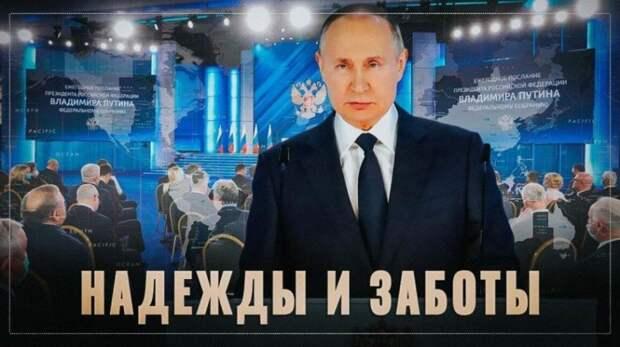 Пришло время возрождения России. Путин будет бить по штабам