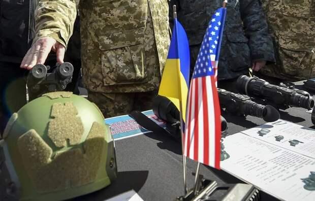 США поставят Украине оружие для войны в Донбассе