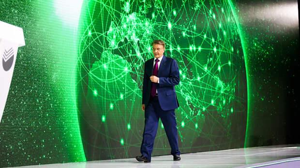 Взять Россию под контроль: Неудобные вопросы Михеева Грефу
