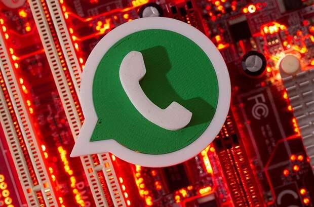 Специалисты предупредили пользователей WhatsApp об уязвимости в версии для Android