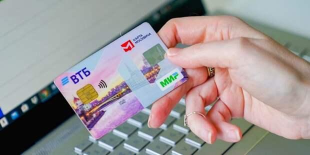 Собянин объявил о разблокировке соцкарт и переводе домашнего режима в рекомендательный / Фото: Е.Самарин, mos.ru
