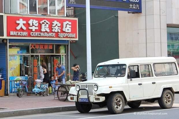 chinasigns23 Великой китайских вывески пост