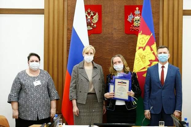 В Краснодарском крае наградили лучших педагогов-наставников