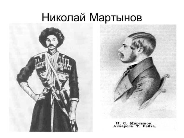 Настоящая причина, почему Мартынов вызвал на дуэль Лермонтова