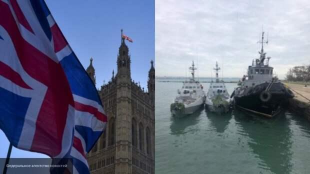 Британские СМИ утверждают, что  «третья мировая» начнется в Азове
