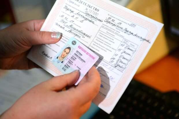 Водительские права в России заменят на QR-код: как получить, сроки внедрения и особенности