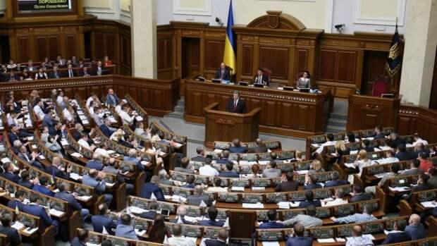 Украинские депутаты хотят говорить по-русски