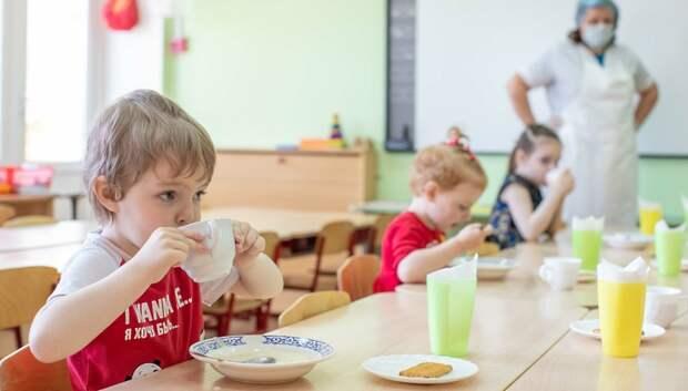 Дежурные группы открыли еще в 13 детских садах Подольска