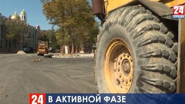 На каком этапе капитальный ремонт на улице Александра Невского в Симферополе