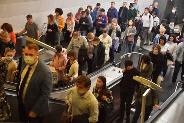 Действие социальных и школьных проездных в Москве снова приостановлено