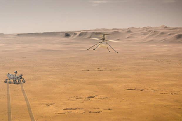 В НАСА раскрыли дату первого полета вертолета на Марсе
