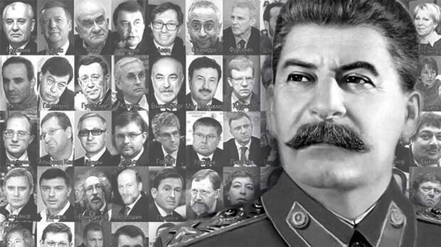 Ненависть к Сталину