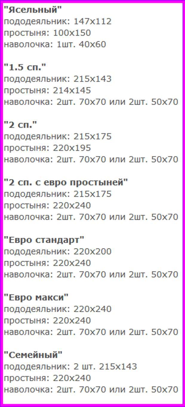 http://img0.liveinternet.ru/images/attach/c/5/88/918/88918106_3726295_9.png