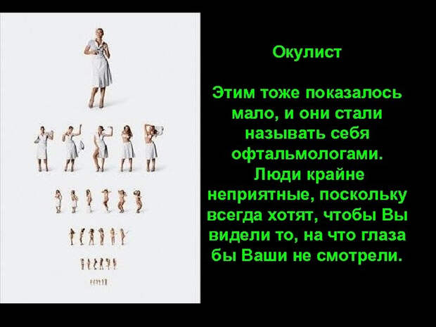 image-15 (700x525, 242Kb)