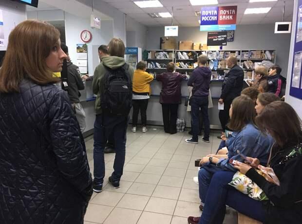Почта России сокращает сроки, но какой ценой