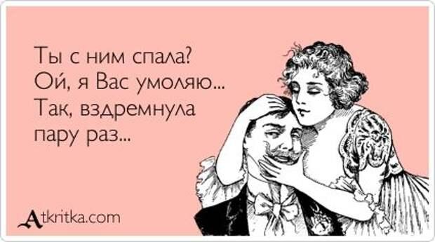 Image result for шутки Я вас умоляю!