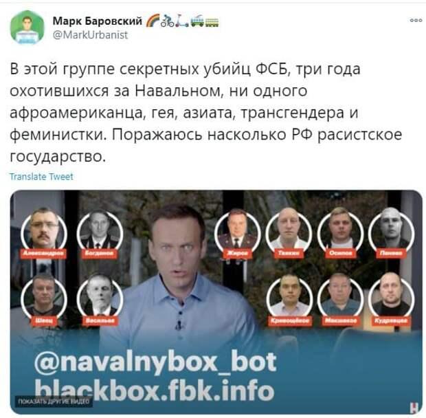 Навальный нашел своих отравителей, но в их реальность поверили не все