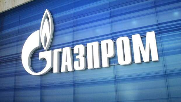 Дивиденды «Газпрома» за2019 год составят 15,24 рубля наакцию