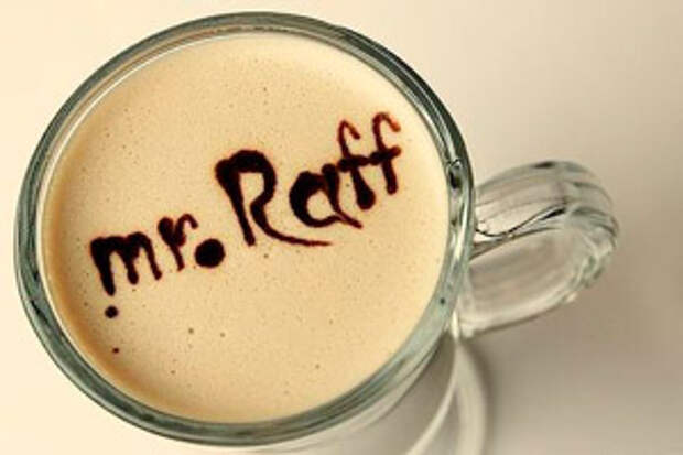 Что такое раф-кофе и как его готовить