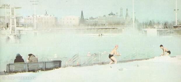 7 исторических фото советского бассейна «Москва» на месте Храма Христа Спасителя