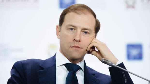 Мантуров за 2020 год задекларировал наибольший доход в правительстве