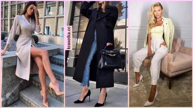 С чем носить туфли на каблуке: 16 роскошных и соблазнительных примеров