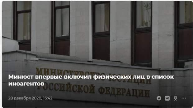 Селфи на фоне жертв: Россию уличают в необычном геноциде