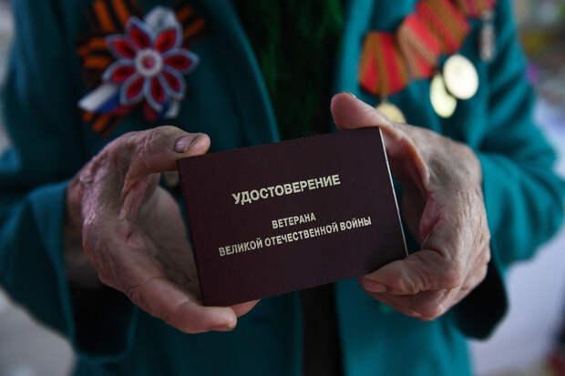 Ветеран «натянул» Пенсионный Фонд – браво, дедушка