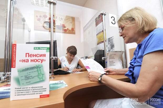 Силуанов рассказал о размерах пенсии в 2024 году