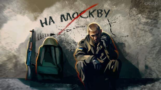 Опальный генерал ВС Украины готовит для Порошенко штурмовиков по типу нацистских СА