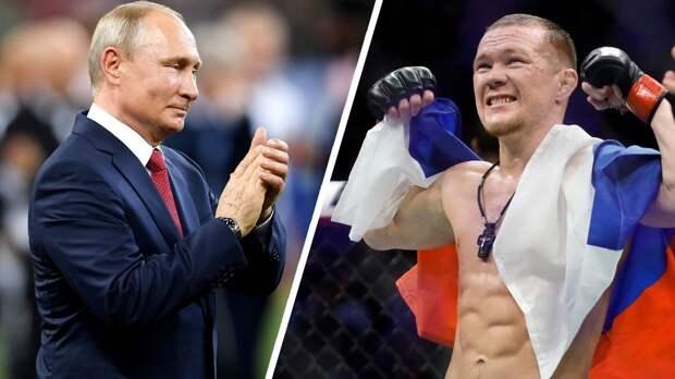 Поздравил ли Путин? Сколько заработал за чемпионский бой в UFC? Что дальше? Отвечает менеджер Петра Яна