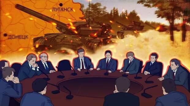 Украинский эксперт Кулик: Европа решит вопрос Донбасса за спиной Киева