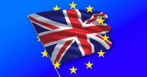 Великобритания выходит из Евросоюза. Что это значит?