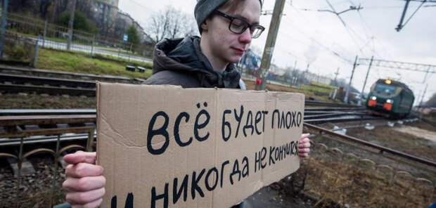 Александр Роджерс: Как работает майданная пропаганда
