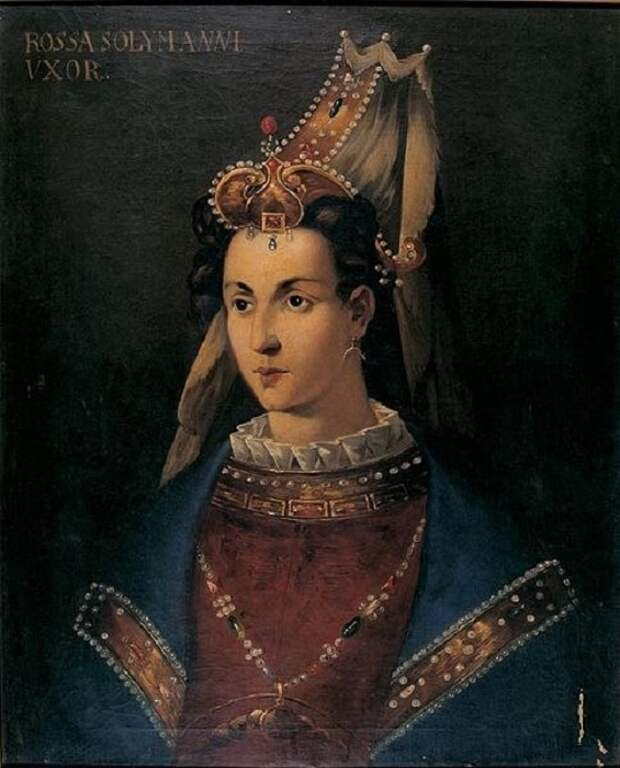 Портрет Хюррем, хранящийся в музее дворца Топкапы.